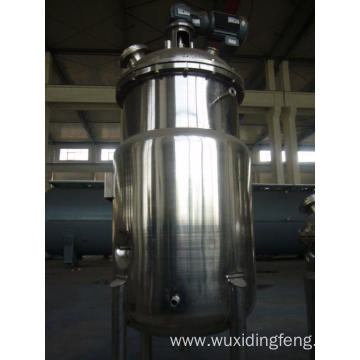 Seed tank fermenter vessel container reactor for sale
