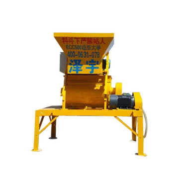 Environment friendly low cost 0.5 m3 concrete mixer