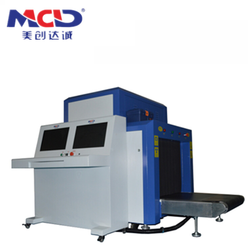 Baggage Scanner MCD