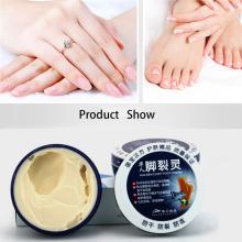 Exfoliating Foot Creams Traditional Chinese Cosmetics Hand Cracked Heel Cream Anti Dry Crack Repair Heel Feet Care Foot Balm