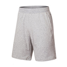 Cotton Sports Short Pants For Men