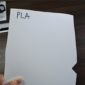 0.6mm Biodegradable PLA Sheet