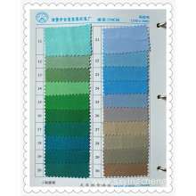 Twill Thickened Polyester Fabric