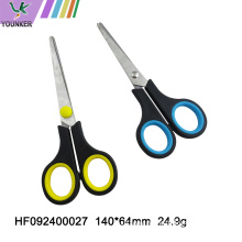 Stainless steel student office scissors with plastic handle