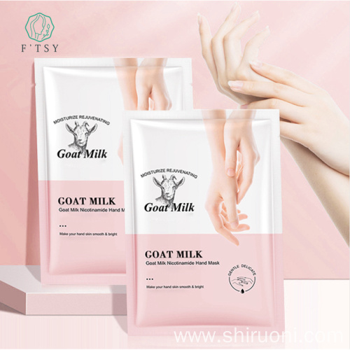 Natural Goat Milk Nourishing Hand Mask