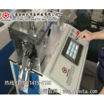 Ultrasonic Slitting & Cutting Machine