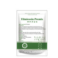 Only Veterinary Use Tilmicosin Phosphate Premix