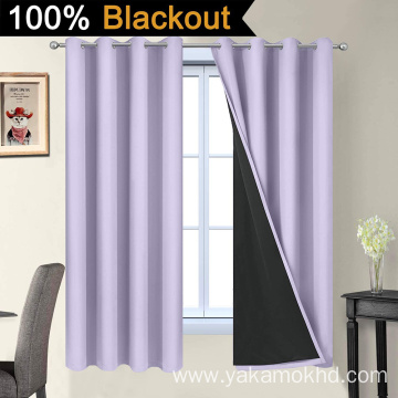 Lilac 100% Blackout Curtains 63 Inch Long