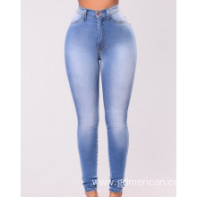 Low MOQ Blue High Rise Womens Jeans Pencil Jeans