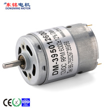 395 Electric brush micro dc motor