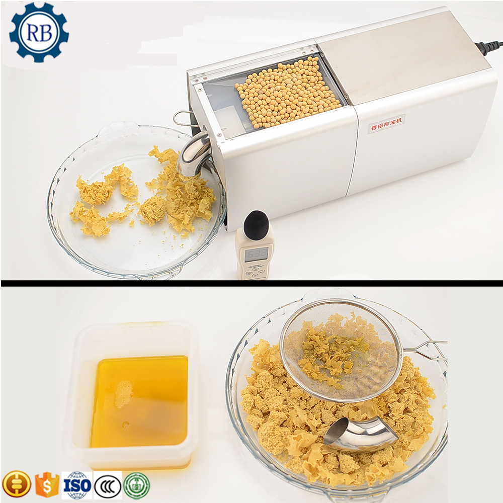 simple operation multifunction cold mini oil press machine/oil expeller/small soybean oil extraction machine