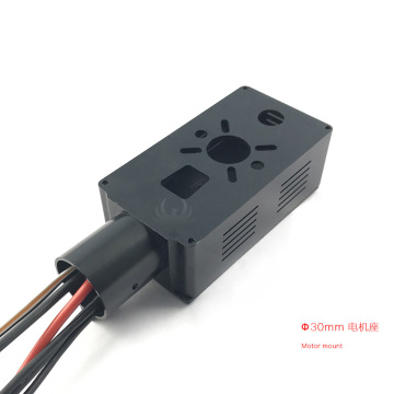 Drone Motor Mount Alloy Brushless Motor Mount