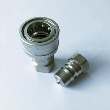 ISO7241-1B 40 size G1 1/2'' quick coupling