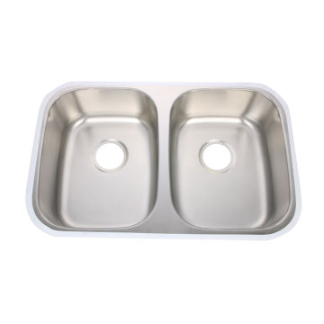 7447A Undermount Double Bowl Bar Sink
