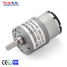 24v dc gear electric motors