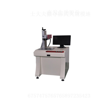 Luyue High-speed CNC Fiber Laser Engraving Machine
