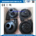 3/2C-AH Rubber slurry pump parts