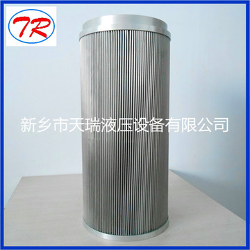 Aviation Equipment Filter Element