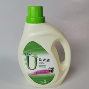 Baby Laundry Detergent Liquid with High Capacity
