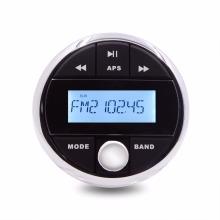 Waterproof Marine Bluetooth Radio Audio Stereo Sound System Digital Media FM AM Car MP3 Player For ATV UTV Boat Yacht Motorcycle