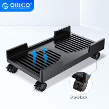 ORICO Mobile Computer Towers Stand CPU Rolling Holder Desktop Bracket with Locking Caster Wheels for Computer Cases PC Gaming