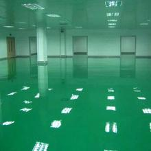 Hospital Epoxy Resin Industrial Self-Leveling Flooring