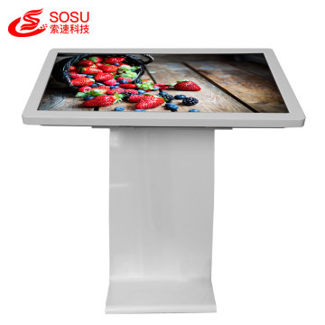 computer stand touch kiosk with wheels 42 inch