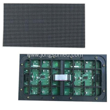 P5 RGB Full Color LED RGB Module