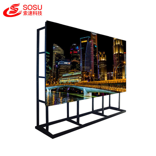 Advertising digital TV lg media video wall