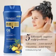 Hair Loss Treatment Oil Control Shampoo for Hair Growth Essence Anti Hair Loss Shampoo Hair Care Products Thickner Hair Serum