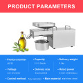 LBT02 Automatic Stainless Steel Cold Press Oil Press High Extraction Rate Oil Press Peanut Coconut Olive Oil Press 220V/110V