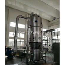Fluid bed mxing drying granulator/granulating