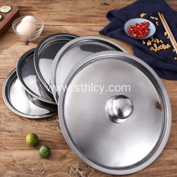 Stainless Steel Lid Thickened Lid