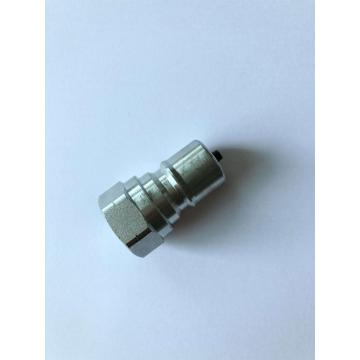 10 Pipe Size ISO7241-B Male Quick Coupling