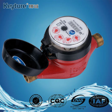 Dry Type Vane Wheel Heat Meter
