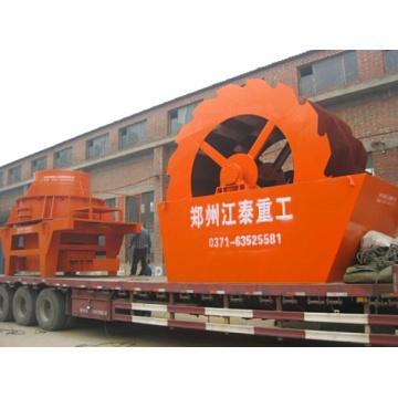 Sand Washing And Dewatering Machine For Sale