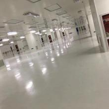 Customized Anti-Static ESD Floor‎