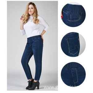 Women's Ankle Length Loose Women's Jeans