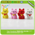 Japanese Red Yellow Goodluck Dollar Cat Eraser