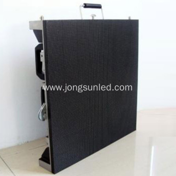 640x640 Outdoor P4 Rental LED Display Screen