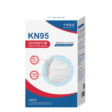 Hanging ear type KN95 protective mask