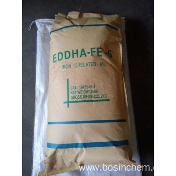 High Quality Sodium ferric EDDHA CAS:16455-61-1