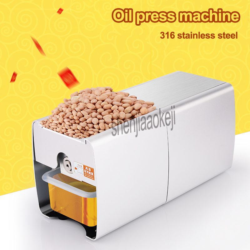 Automatic household oil press machine Small commercial hot and cold squeeze smart peanut soybean squeeze oil machine 220v 300w