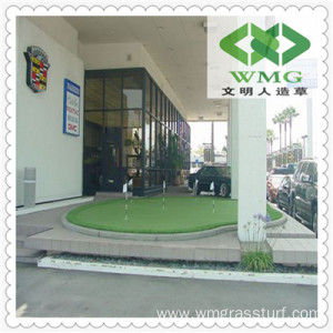 Garden Landscape Artificial Grass