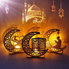 HUIRAN EID Wooden Candle Holder Eid Mubarak Ramadan Decoration For Home Ramadan Kareem Muslim Islamic Festival Party DIY Decor