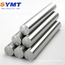 Super High purity Pure Tantalum rod-Ta1