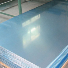 Wholesale Factory Price 3105 Aluminum Sheet