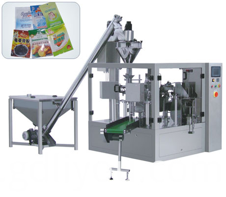 automatic bag packing machine