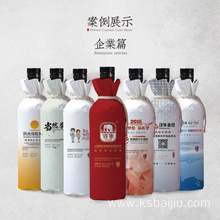 Chinese Baijiu Alcohol Gifts For Business 36.5