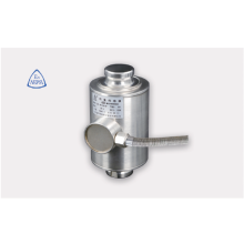 Explosion Proof Digital Type Load cell